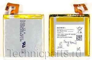 Аккумулятор (батарея) Sony Xperia T (LT30i) Xperia T (LT30p)