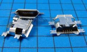Разъем micro usb для электронной книги Digma R656