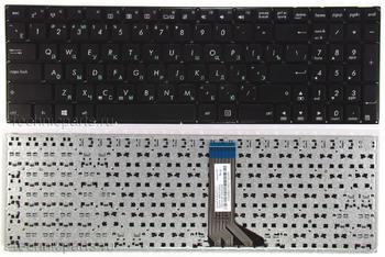 Клавиатура для ноутбука Asus X551CA