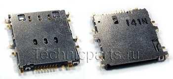 Разъем sim карты для планшета Samsung Galaxy Tab 3 P5200