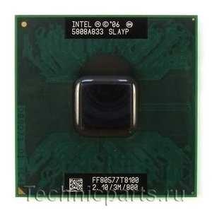Процессор Intel Core 2 Duo T8100 2.1 Ггц