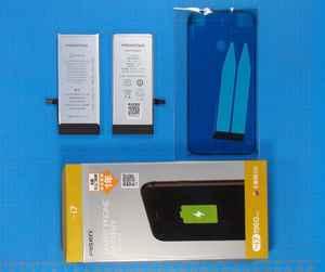 Аккумулятор (батарея) для телефона iPhone 7