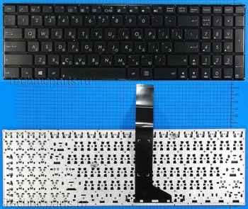 Клавиатура для ноутбука Asus 550c