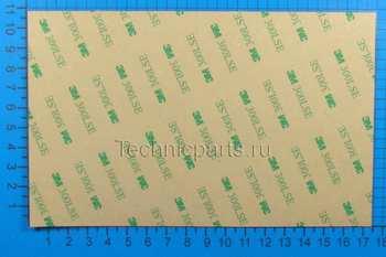 Скотч 3M листовой 10 на 17 сантиметров