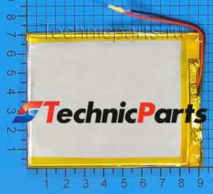 Аккумулятор RBT Ultrapad Q733