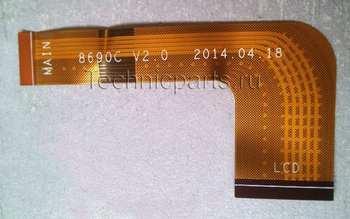 Шлеф матрицы Prestigio MultiPad 4 PMP7070C3G читайте описание товара
