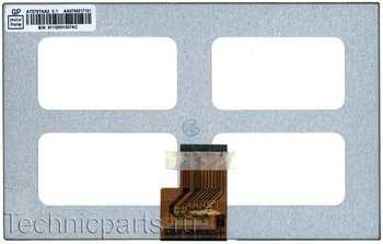 Матрица Acer Iconia Tab A100 A101 B1