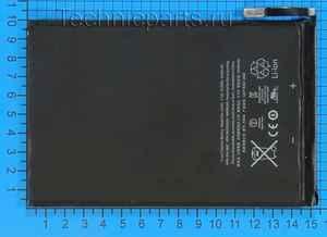 Аккумулятор Ipad mini A1445 A1432 A1454 A1455
