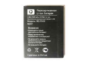 Аккумулятор для телефона BQ 5522 Next