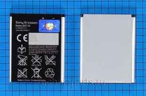 Аккумулятор (батарея) Bst-43 для телефона Sony Ericsson