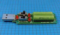 Нагрузка 1A 2A 3A для теста зарядок и блоков питания