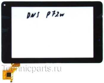 Тачскрин Dns AirTab p72w P72g