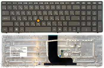 Клавиатура для ноутбука HP EliteBook 8560W