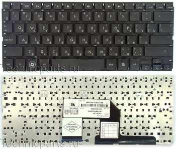 Клавиатура для ноутбука HP Mini 2150