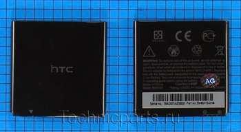 Аккумулятор для телефона HTC Amaze G19