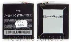 Аккумулятор (батарея) для телефона HTC One S Z560E