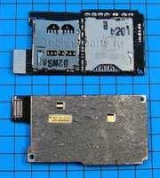 Разъем sim и flash карты с шлейфом для HTC One SV