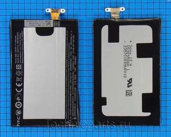 Аккумулятор для телефона HTC Windows Phone 8x