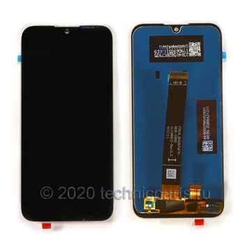 Дисплей Huawei Honor 8S (KSA-LX1/ KSA-LX9), экран с тачскрином