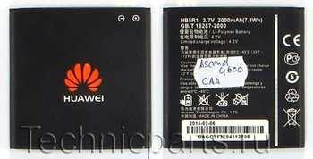 Аккумулятор для телефона Huawei HB5R1H