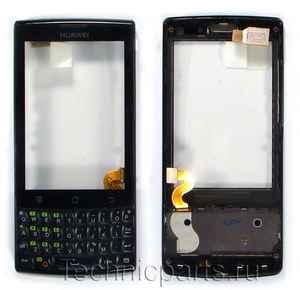 Сенсор (тачскрин) для телефона Huawei Ascend Q (M660)