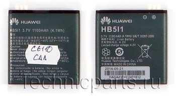Аккумулятор для телефона Huawei HB5I1