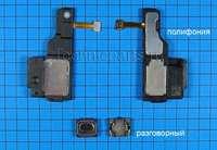 Динамик для телефона Huawei P9