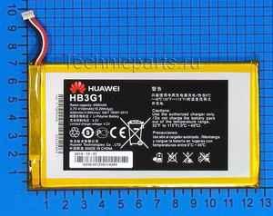 Аккумулятор Huawei MediaPad S7-301w