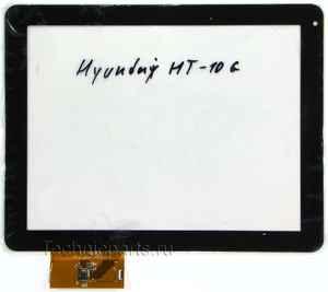 Тачскрин Hyundai HT-10G