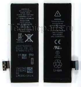 Аккумулятор (батарея) для телефона Apple iPhone 5G