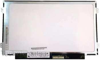 Матрица для нетбука LP101WSB(TL)(N1)