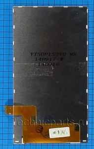 Дисплей для телефона Lenovo A680