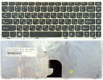 Клавиатура для ноутбука Lenovo IdeaPad Z360