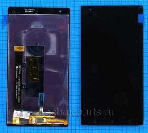 Модуль для телефона Lenovo Lemon X