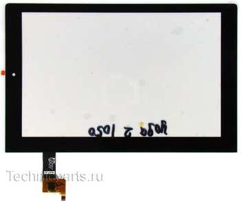Тачскрин Lenovo Yoga Tablet 2 1050