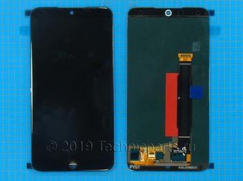 Дисплей с тачскрином (модуль) для телефона Meizu 15 M881