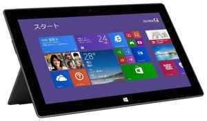 Тачскрин для планшета Microsoft Surface Pro 2