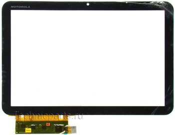 Тачскрин для планшета Motorola Xoom MZ600 MZ604 MZ606