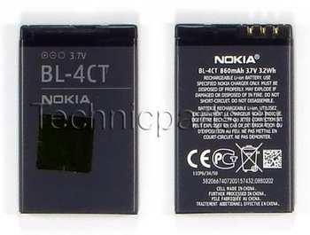 Аккумулятор для телефона Nokia 6600 Fold