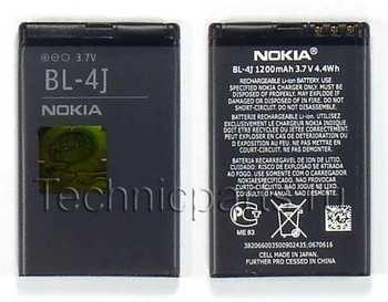 Аккумулятор для телефона Nokia Lumia 620