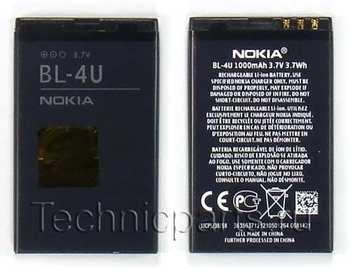 Аккумулятор для телефона Nokia 6212 Classic