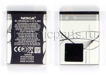 Аккумулятор для телефона Nokia 5500