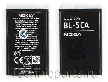 Аккумулятор для телефона Nokia 1100