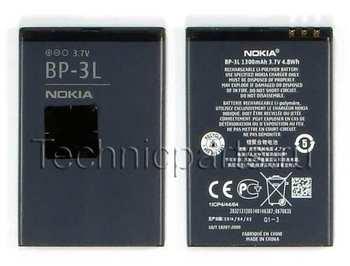 Аккумулятор для телефона Nokia Asha 303