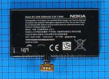 Аккумулятор для Nokia Lumia 1020