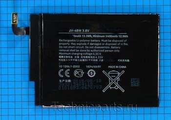 Аккумулятор для Nokia Lumia 1520