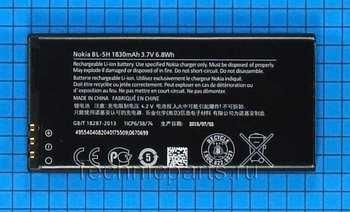 Аккумулятор для Nokia Lumia 630