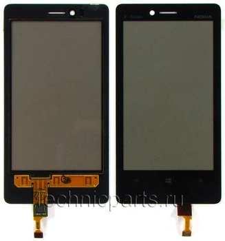 Сенсор (тачскрин) Nokia Lumia 810