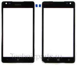 Защитное стекло для телефона Nokia Lumia 900