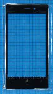 Защитное стекло для смартфона Nokia Lumia 928